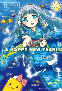 2013-nenga-net.jpg