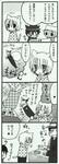 free-bokuneko.jpg