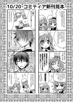 kizumichi-002.jpg