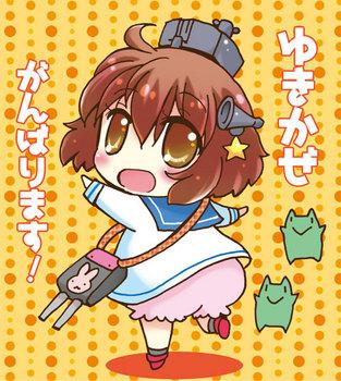 pantu-yukikaze4c.jpg